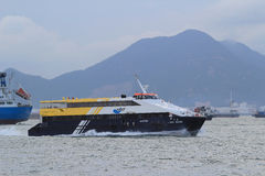 The First Ferry Local service around hongkong island . Royalty Free Stock Image