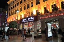 First food Nanjing Road Shanghai China Royalty Free Stock Image