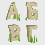 First four letters of the Russian alphabet. Stylized font Royalty Free Stock Photo