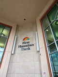First Hawaiian Bank logo on side of Building Royalty Free Stock Photos