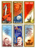 First manned flight into space. A stamp printed in USSR, shows Korolyov spacecraft designer, astronaut Yuri A. Gagarin (1934-1968) Spacecraft, 20 years since the Royalty Free Stock Photos