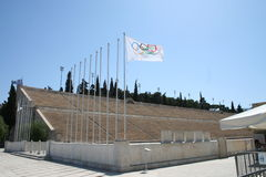 First modern Olympic stadium in Athens Stock Photos