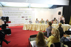 First National Forum on dressage in Sokolniki Stock Photo