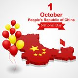 First october China day concept background, isometric style vector illustration