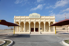 First Oil Well Museum in Bahrain stock photography