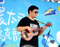 First Pacific Rim Ukulele Festival in Kaohsiung Stock Photo
