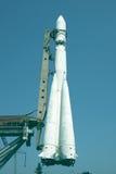 First rocket - museums exhibit Stock Photos