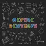 First of September Russian, Cyrillic Lettering. Chalkboard. Set of school elements in doodle and cartoon style. Vector. EPS 10 Royalty Free Stock Photo