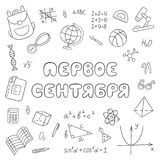 First of September Russian, Cyrillic. Lettering. Linear. Black and white. Set of school elements in doodle and cartoon style. Vector. EPS 10 Stock Images