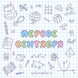 First of September Russian, Cyrillic. Lettering. Notebook in a cage. Set of school elements in doodle and cartoon style. Vector. EPS 10 Stock Images