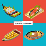 First set of four Japanese dishes, flat isomeric illustration, sushi and rolls Royalty Free Stock Image