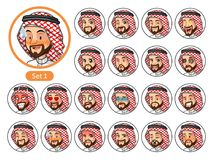 The first set of Saudi Arab man cartoon character design avatars. With different facial emotions and expressions, pleased, rage, in love, ill, silent, grumpy Royalty Free Stock Photos