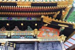 The final resting place of Tokugawa Ieyasu. The first Shogun of the Tokugawa clan, initially Royalty Free Stock Photos