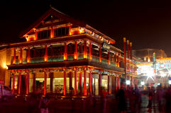 First street of Beijing. It a picture of night picture of the first street of Beijing.It seated in front of heart of China Royalty Free Stock Photo