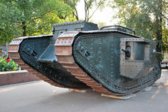 First Tank. First British Tank of the World War One period, last alive. Square of Independence, Kharkiv City, Ukraine Stock Photos