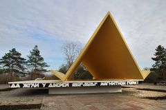 `The First Tent` - a monument at the entrance to the Veterans Park of Magnitogorsk city. The monument consists of two sculptures, this, in fact, the `First Tent stock images