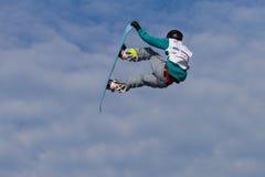 FIS Snowboard Big Air World Cup. ISTANBUL, TURKEY - DECEMBER 20, 2014: Jan Scherrer jump in FIS Snowboard World Cup Big Air. This is first Big Air event for both Royalty Free Stock Image