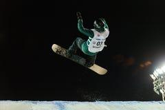 FIS Snowboard Big Air World Cup Royalty Free Stock Photos