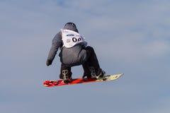 FIS Snowboard Big Air World Cup. ISTANBUL, TURKEY - DECEMBER 20, 2014: Klaudia Medlova jump in FIS Snowboard World Cup Big Air. This is first Big Air event for Stock Photo
