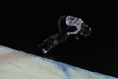 FIS Snowboard Big Air World Cup Stock Photo