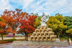 Fisch-Brunnen an Hiroshima-Central Park Stockbild