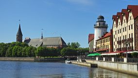 Fischdorf in Kaliningrad-Stadt stock footage