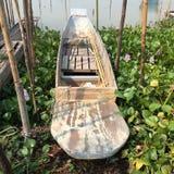 Fischer Boat Stockfotografie