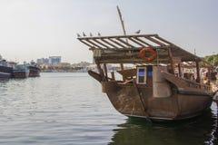 Fischerei des hölzernen Bootes Lizenzfreie Stockfotografie