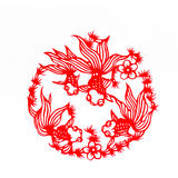 Fish. This is a picture of Chinese paper cutting. paper-cut is one of the traditional Chinese arts and crafts Stock Photos