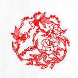 Fish. This is a Chinese paper-cut, reflecting the animal a happy life scenarios Royalty Free Stock Image