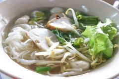 Fish ball or fish ball noodle. With vegetable Royalty Free Stock Photos