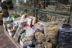 Fish dried store Stock Images