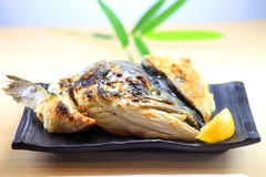 Fish head. Asian cuisine Stock Photo