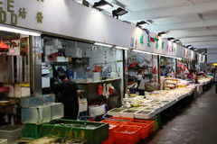 Fish market in Hong Kong Stock Photography