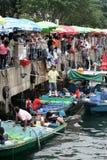 Fish Market in Hong Kong`. A popular fresh fish market in Sai Kung, Hong Kong, China royalty free stock image