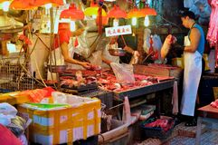 Fish market Hong Kong Royalty Free Stock Image