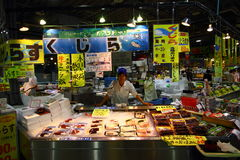 Fish Market in Japan Royalty Free Stock Image