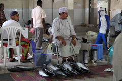Fish market in Muscat Oman Royalty Free Stock Photo