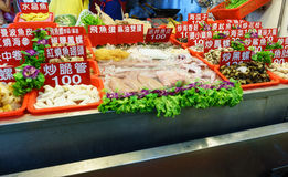 Fish Market at taiwan. The first fish being sold at the market Taiwan Royalty Free Stock Photography