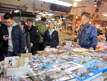 Fish Market in Tokyo Japan Stock Image