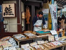 Fish market in Tokyo, Japan royalty free stock photos