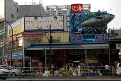 Fish shop Stock Image