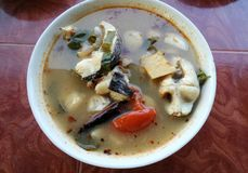 Fish Spicy soup Royalty Free Stock Image