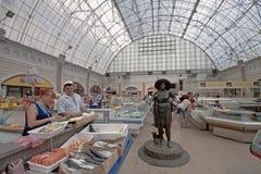 Fish supermarket in Odessa city. Ukraine Stock Image