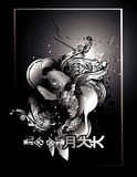 Fish vector illustration Royalty Free Stock Photography