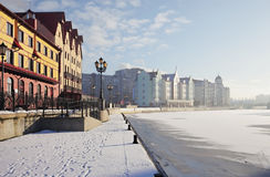 Fish village. Cultural-ethnographic complex  Fish Village in Kaliningrad Stock Photo