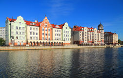 The fish village, the ethnographic and trade and craft center in Kaliningrad, a beautiful summer city landscape. Royalty Free Stock Photography