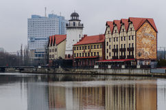 Fish village and the house of Soviets Stock Photo