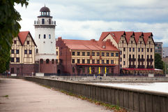 Fish Village. Kaliningrad Royalty Free Stock Photography