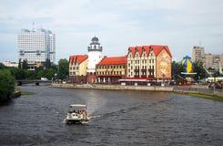 Fish village in Kaliningrad Stock Images